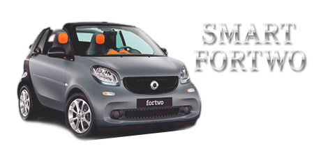 Сервис и ремонт Smart